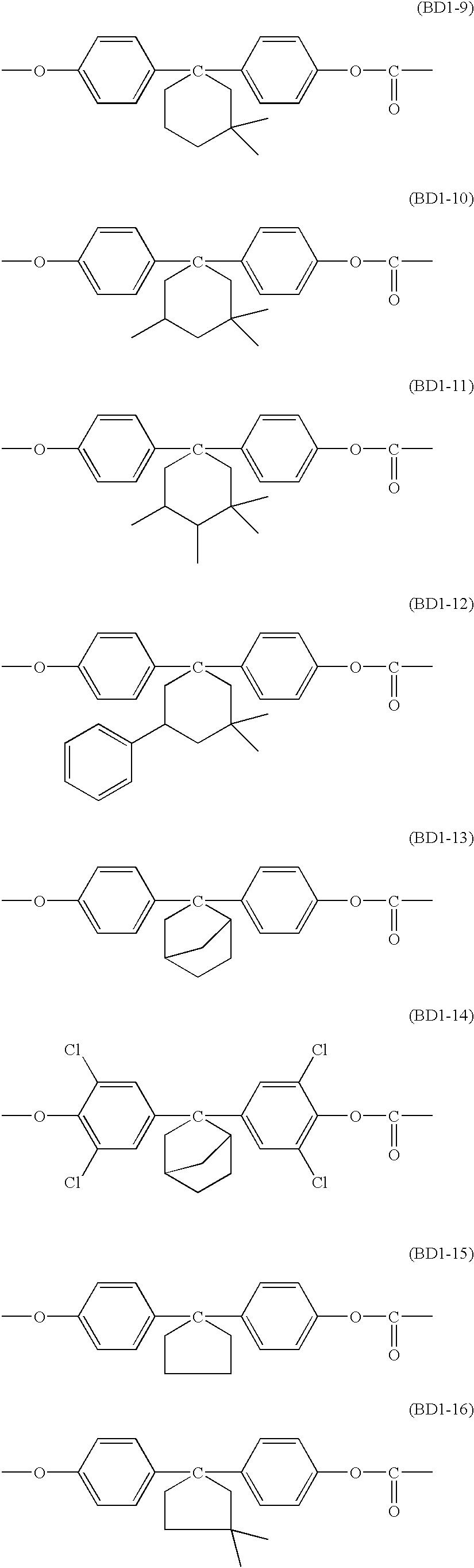 Figure US06485873-20021126-C00105