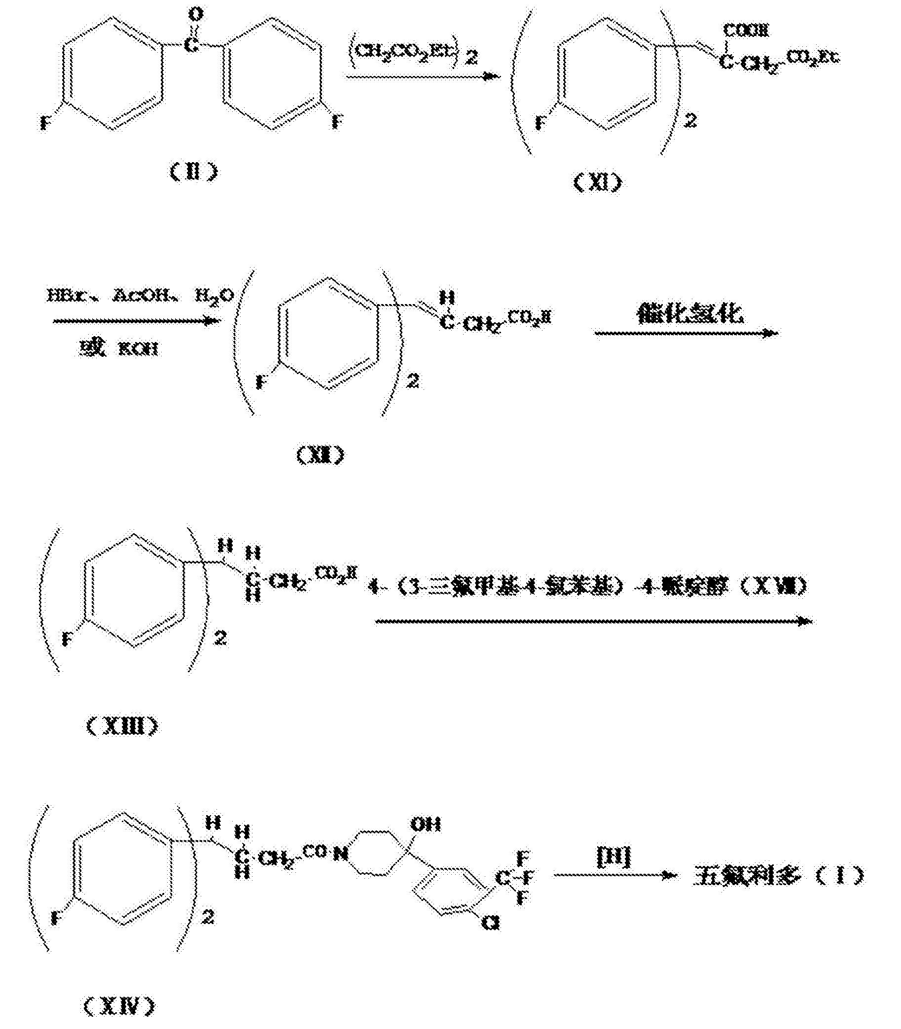 Figure CN106187863AD00131