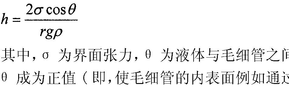 Figure CN101713932BD00181