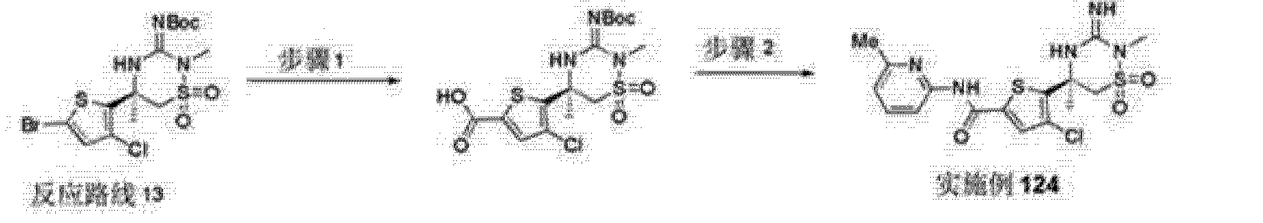 Figure CN102639135AD01442