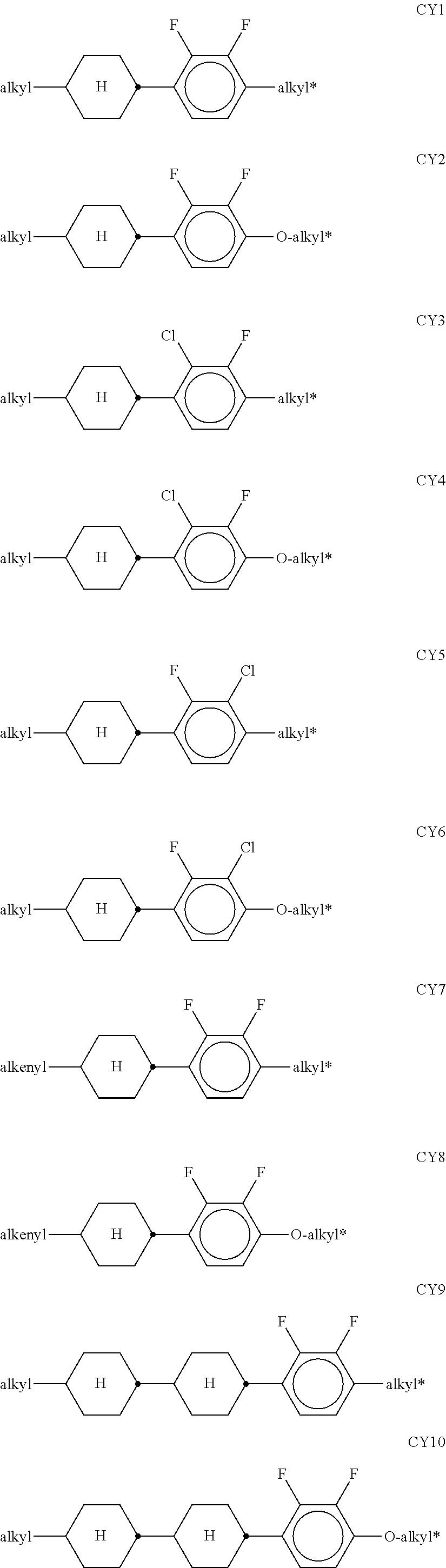 Figure US09212311-20151215-C00022