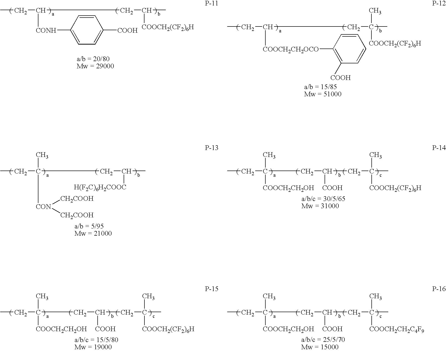 Figure US07307679-20071211-C00002
