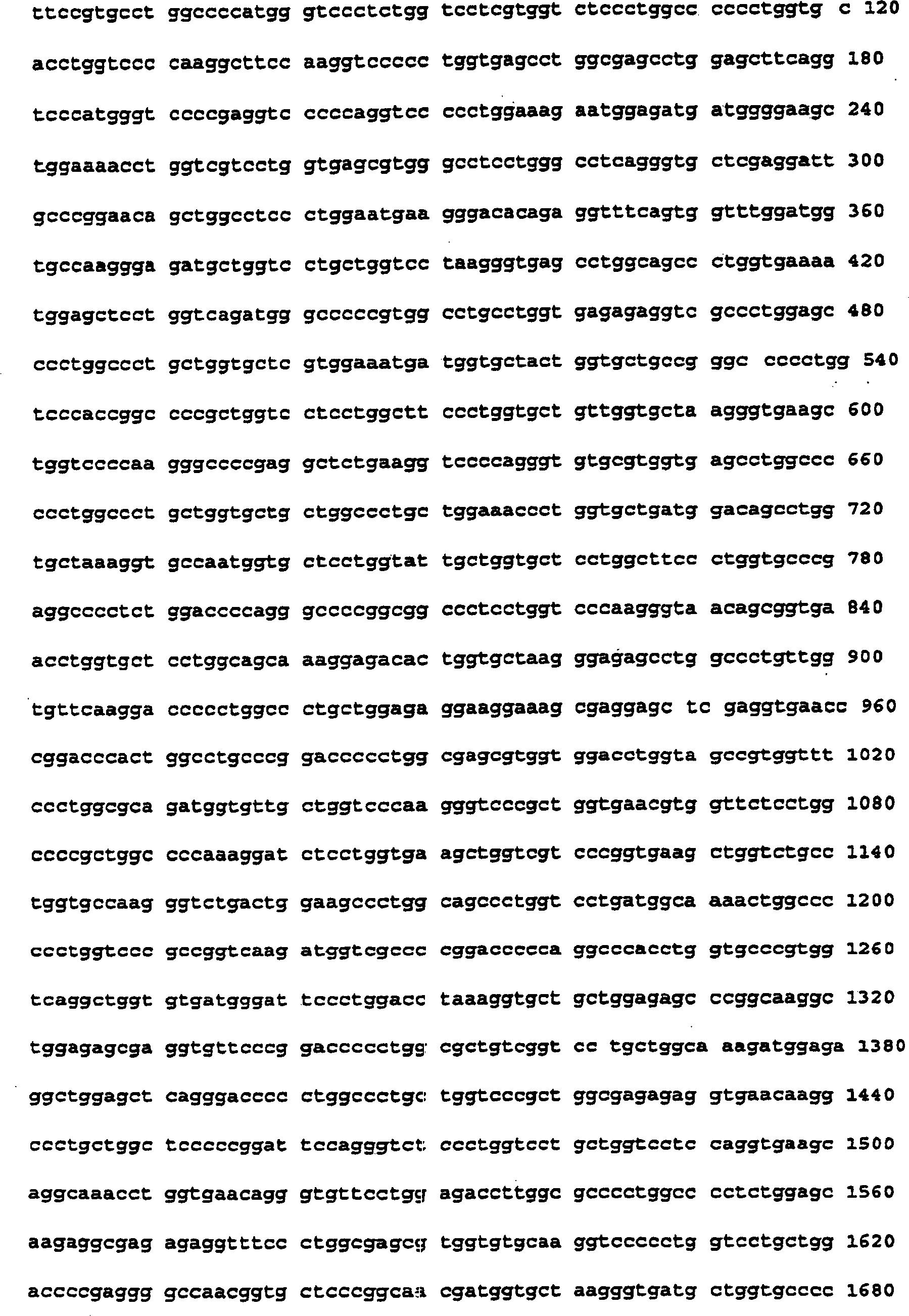 Figure 02560001