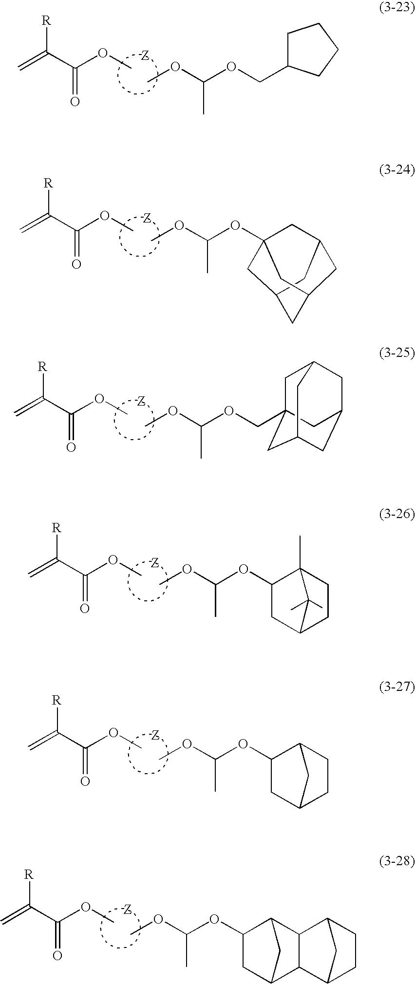 Figure US08114949-20120214-C00011