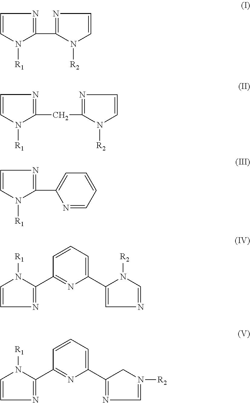 Figure US20100012521A1-20100121-C00001