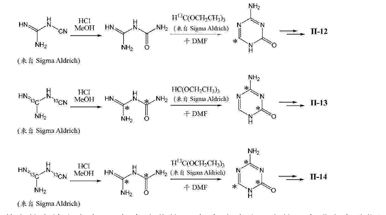 Figure CN103338753AD00301
