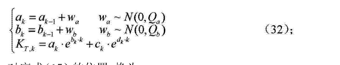 Figure CN103389472AD00201