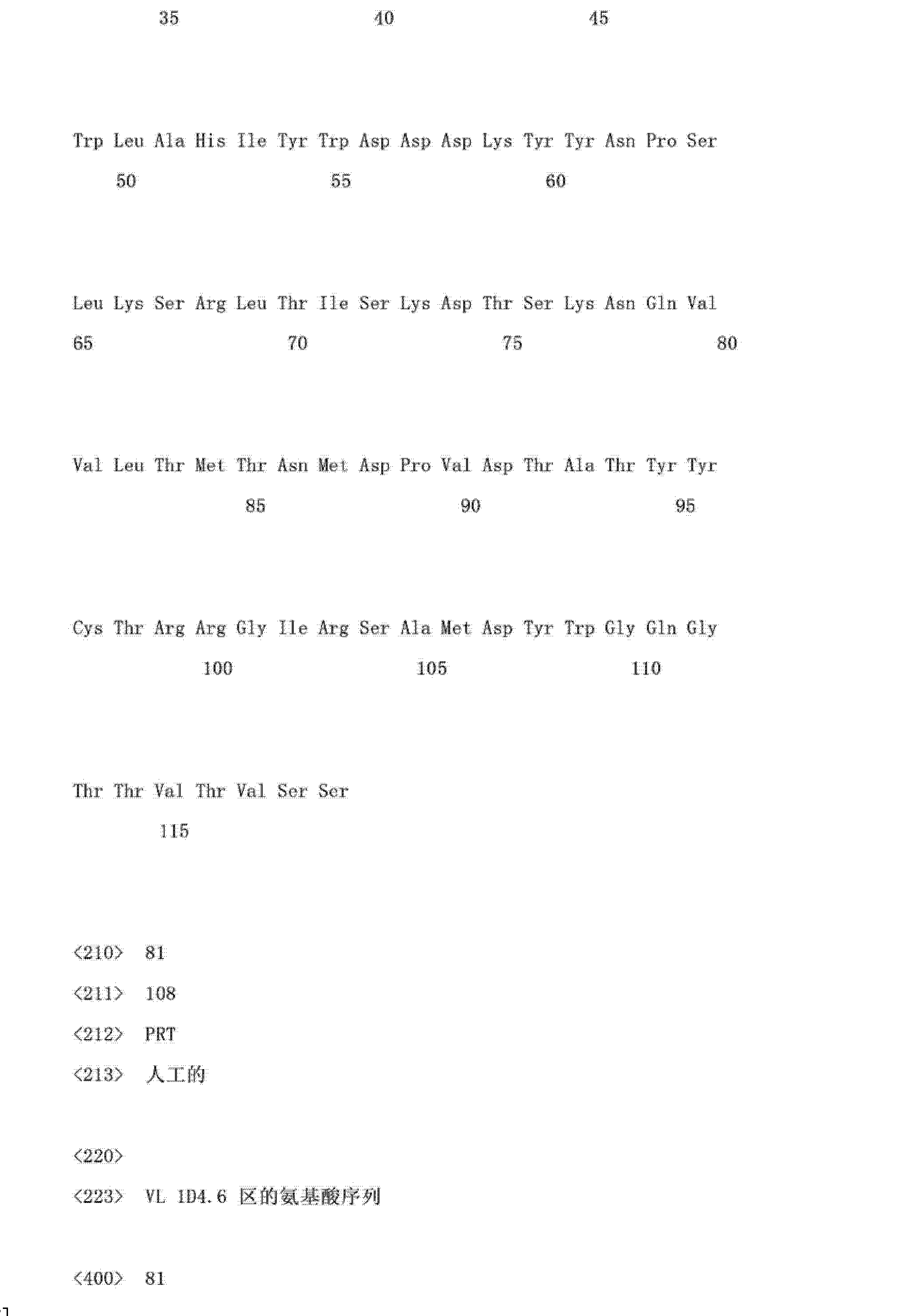 Figure CN103145837AD01951
