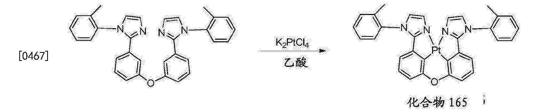 Figure CN106749425AD01462
