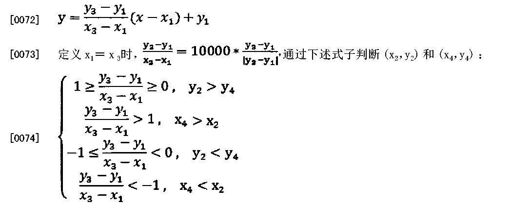 Figure CN105066964AD00101