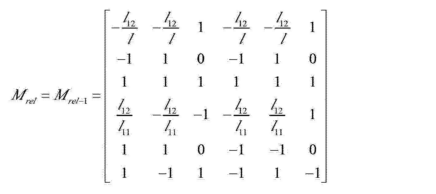 Figure CN102340113BD00093