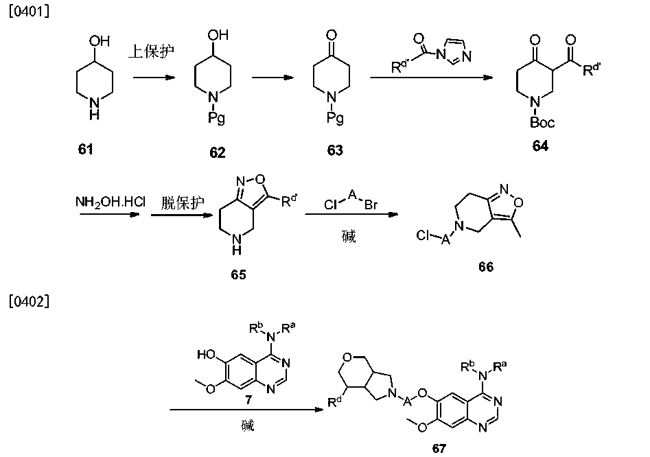 Figure CN103102344BD00521