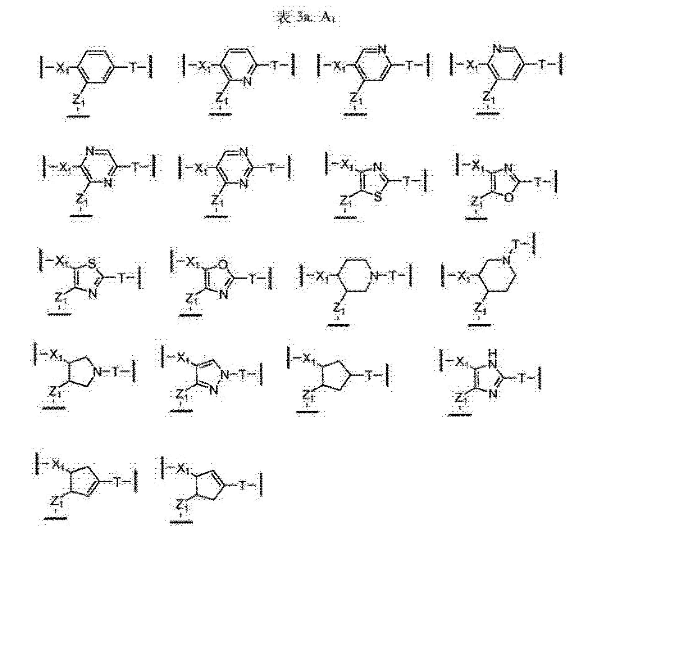 Figure CN102264737AD00531