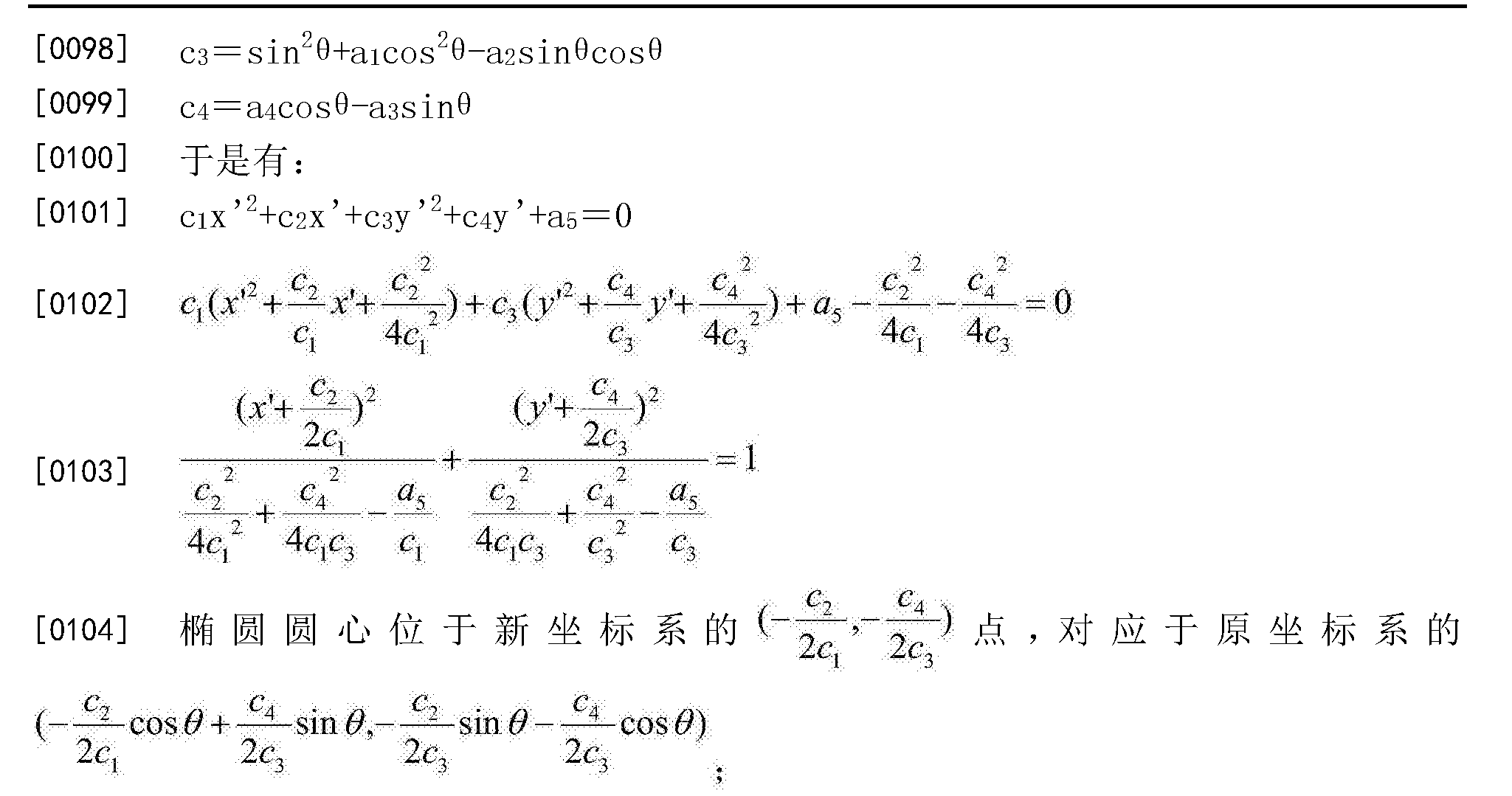 Figure CN106355228AD00101
