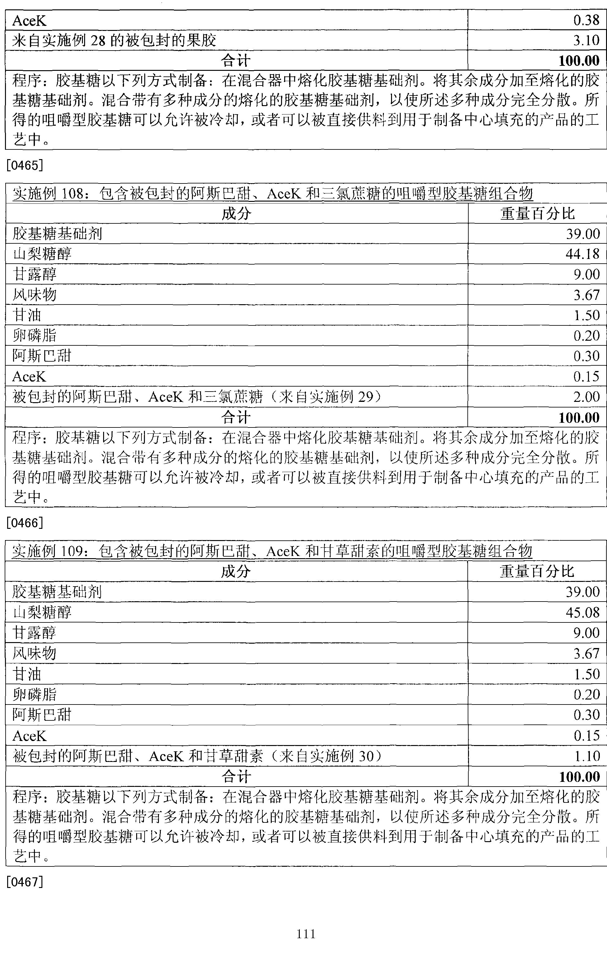 Figure CN101179944BD01111