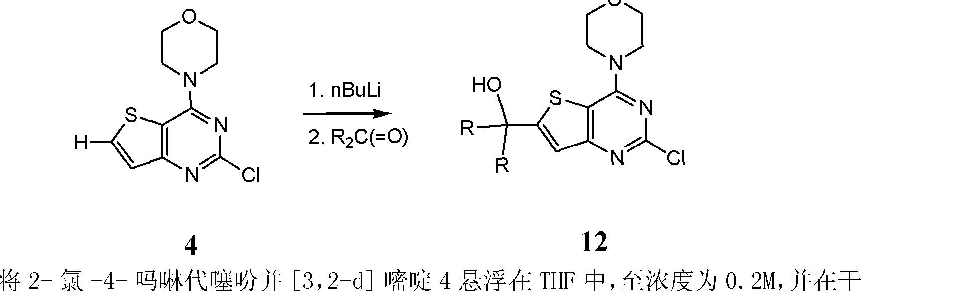 Figure CN102369011AD00713