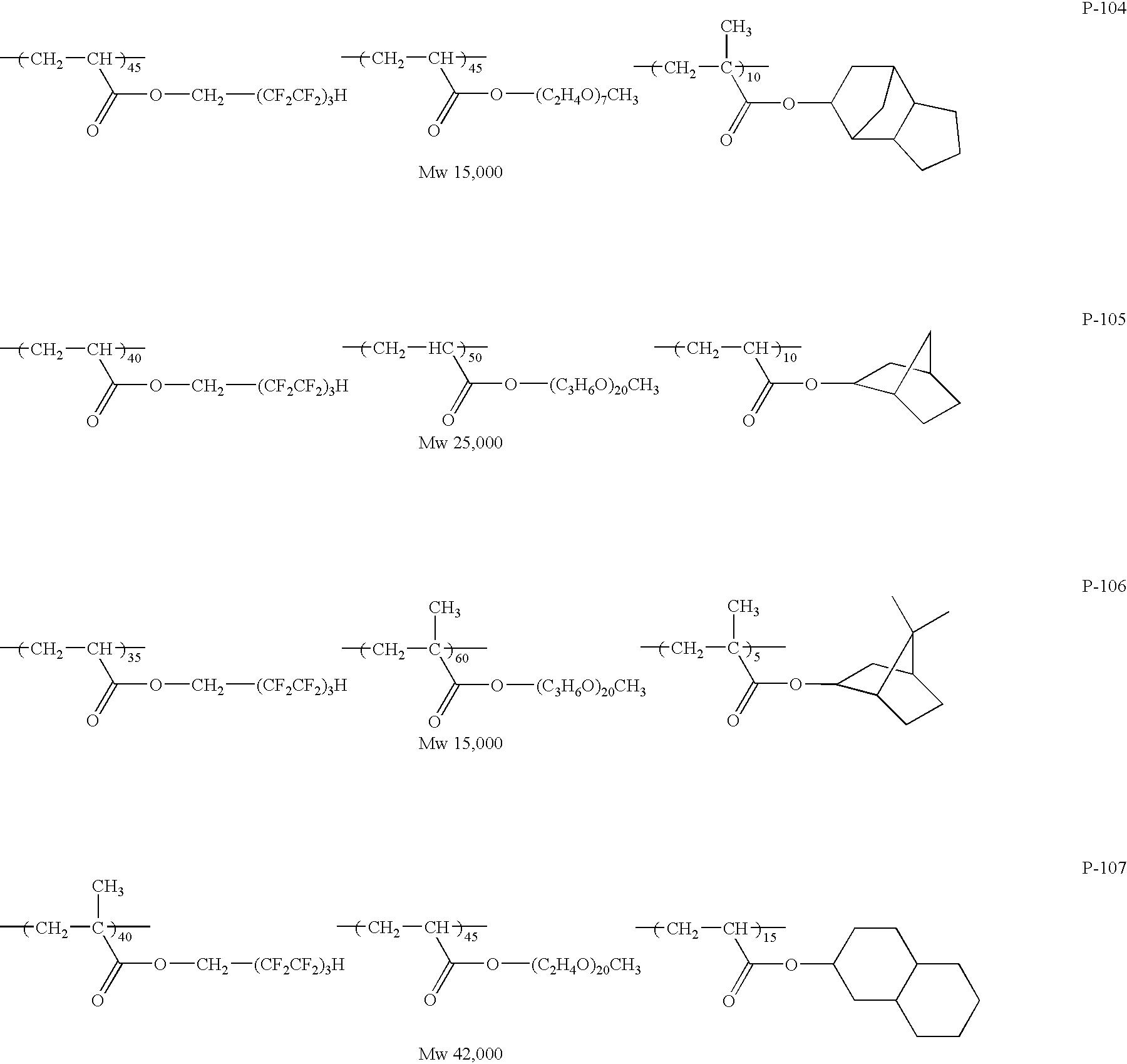 Figure US07307679-20071211-C00018