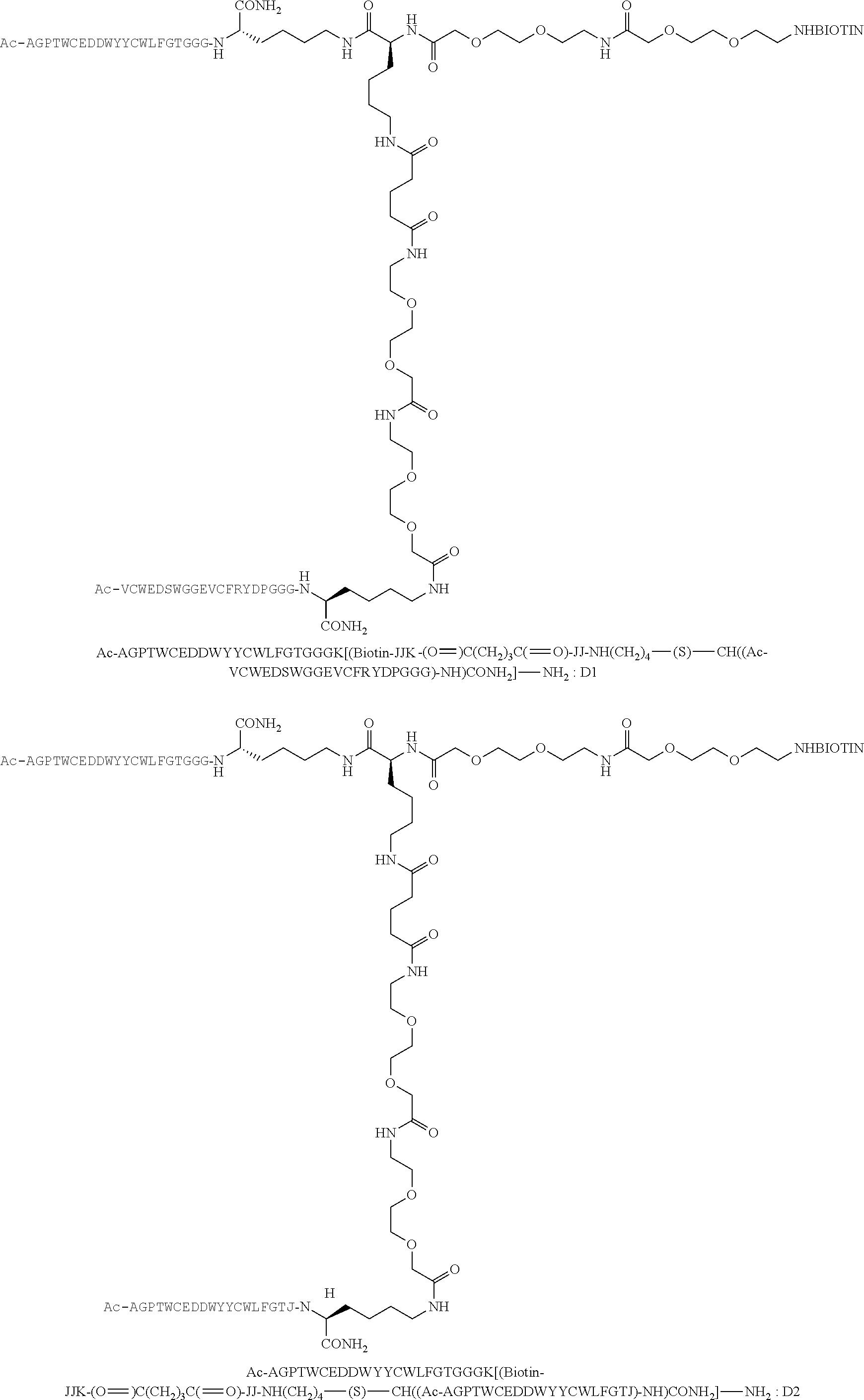 Figure US08663603-20140304-C00018