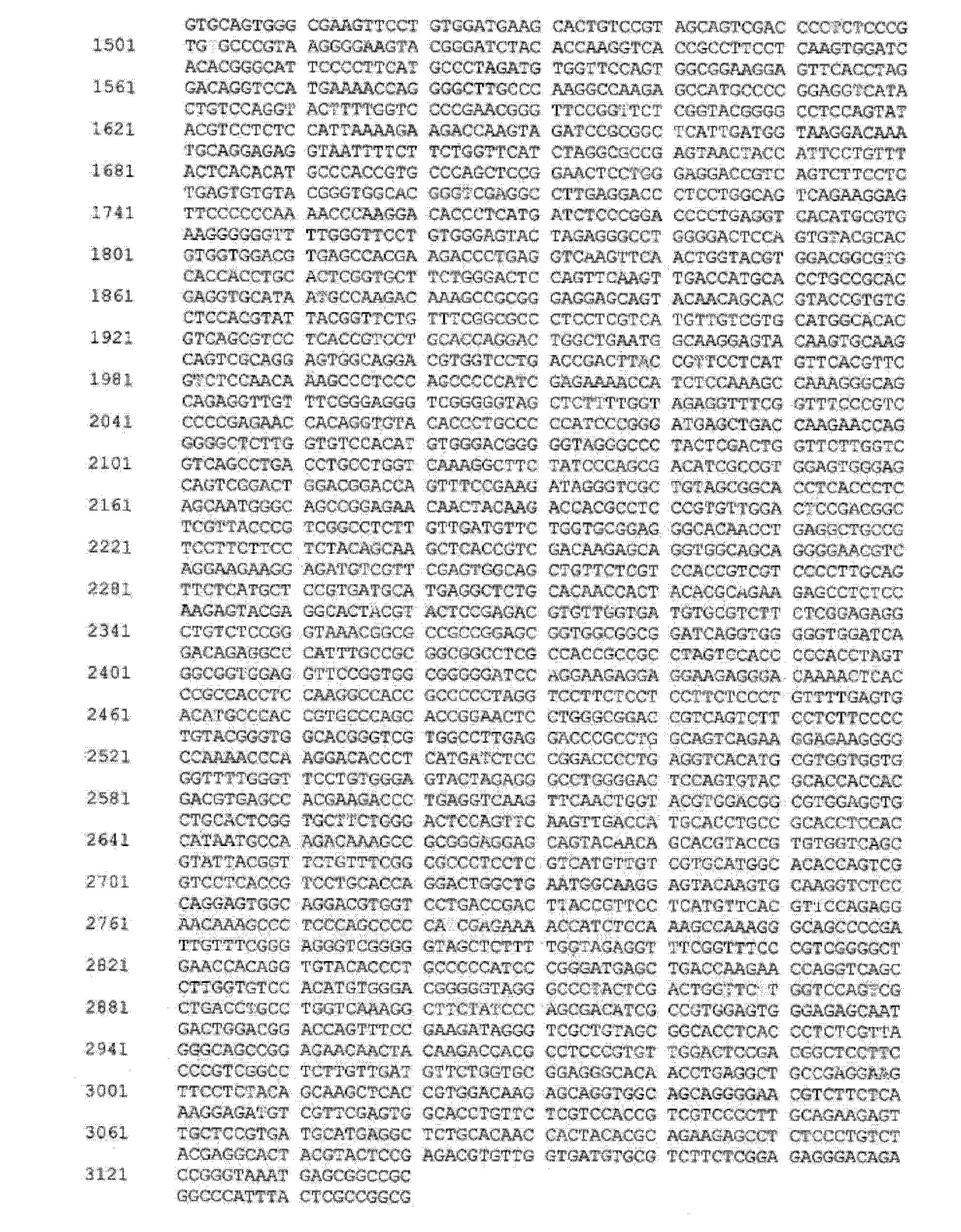 Cn104519897a Procoagulant Compounds Google Patents Cam Sensor Wiring Diagram 2006 Freestyle