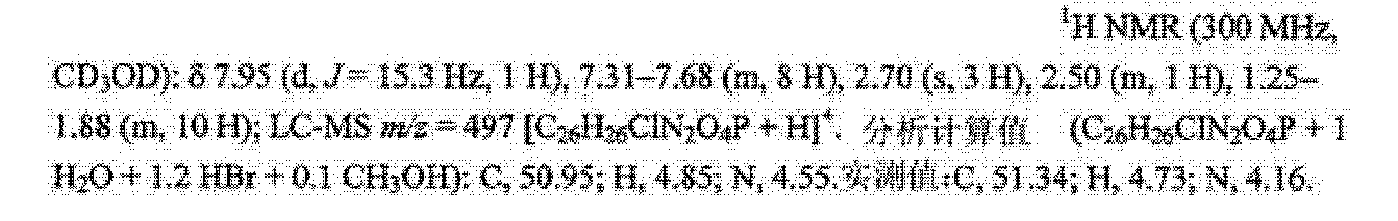 Figure CN102264228AD01032