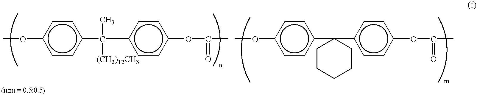 Figure US06548216-20030415-C00029