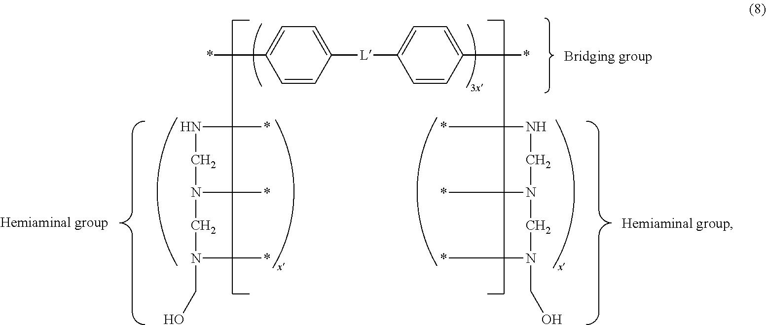 Figure US20160083520A1-20160324-C00014