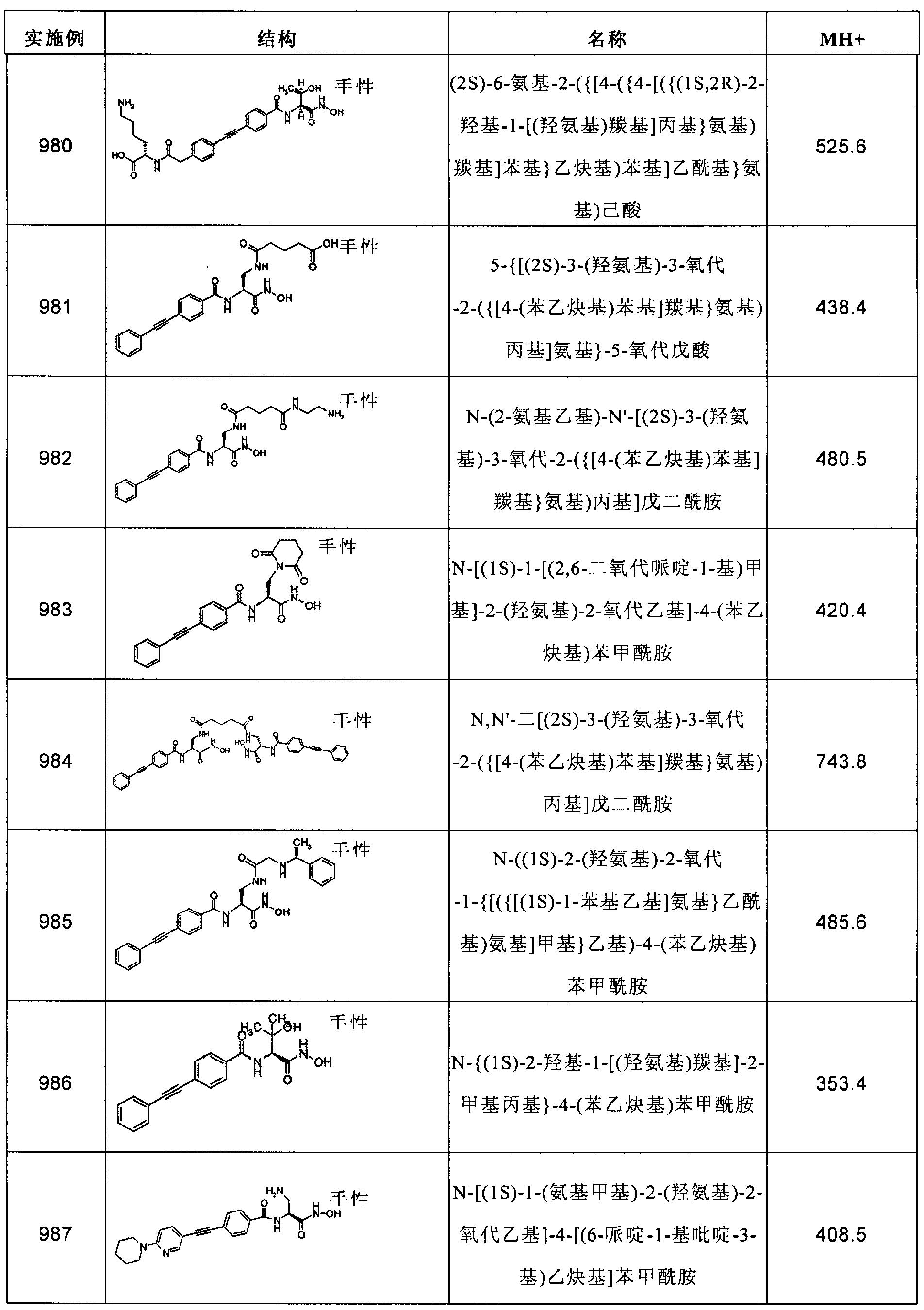 Figure CN102267924AD02461