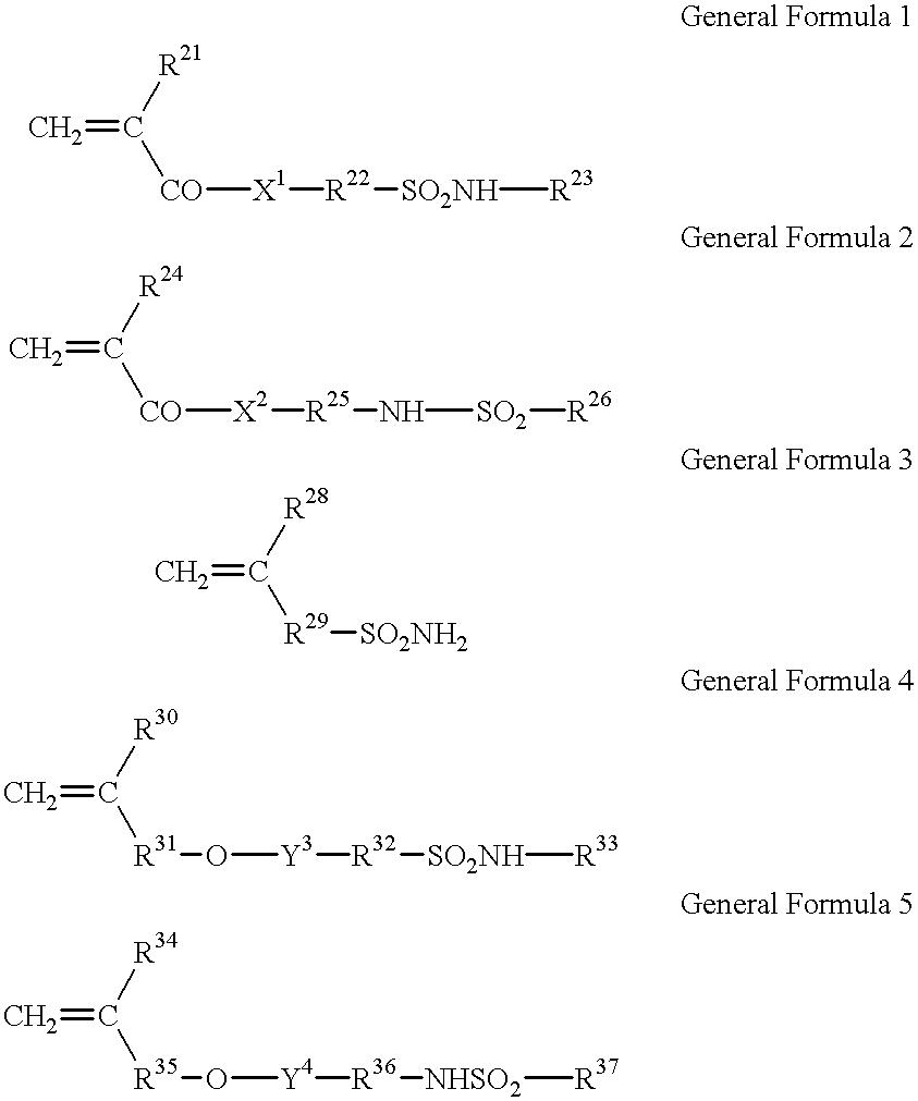 Figure US20010009129A1-20010726-C00041