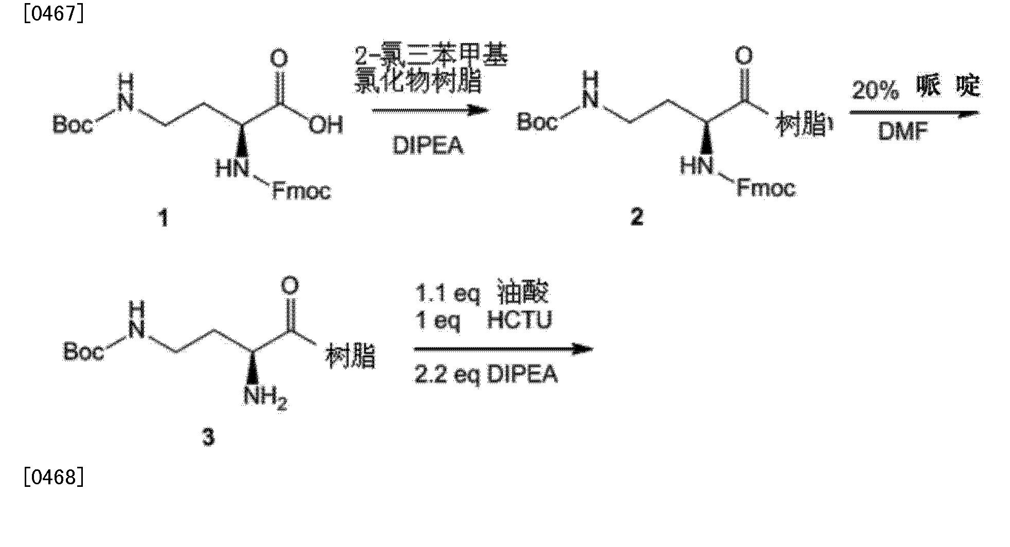 Figure CN104382853AD00641