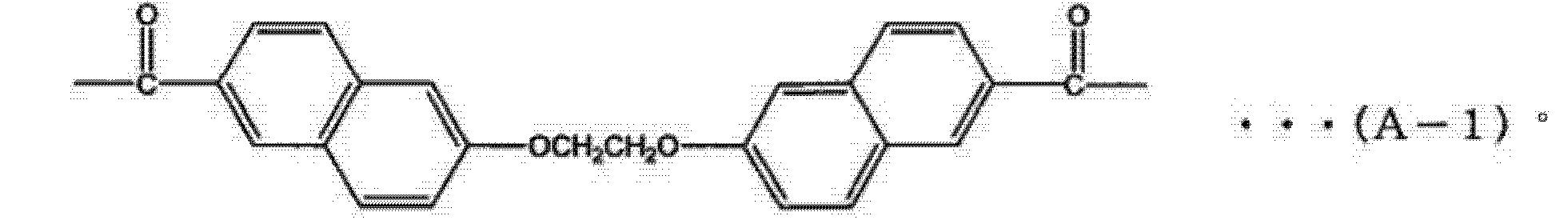 Figure CN102652063BC00024