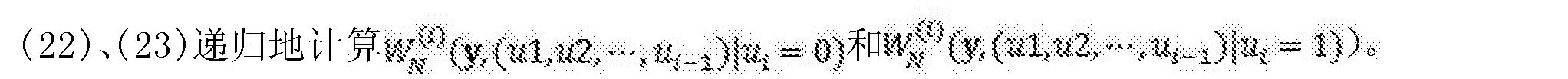 Figure CN105579972AD00256