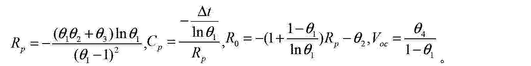 Figure CN102930173AD00052