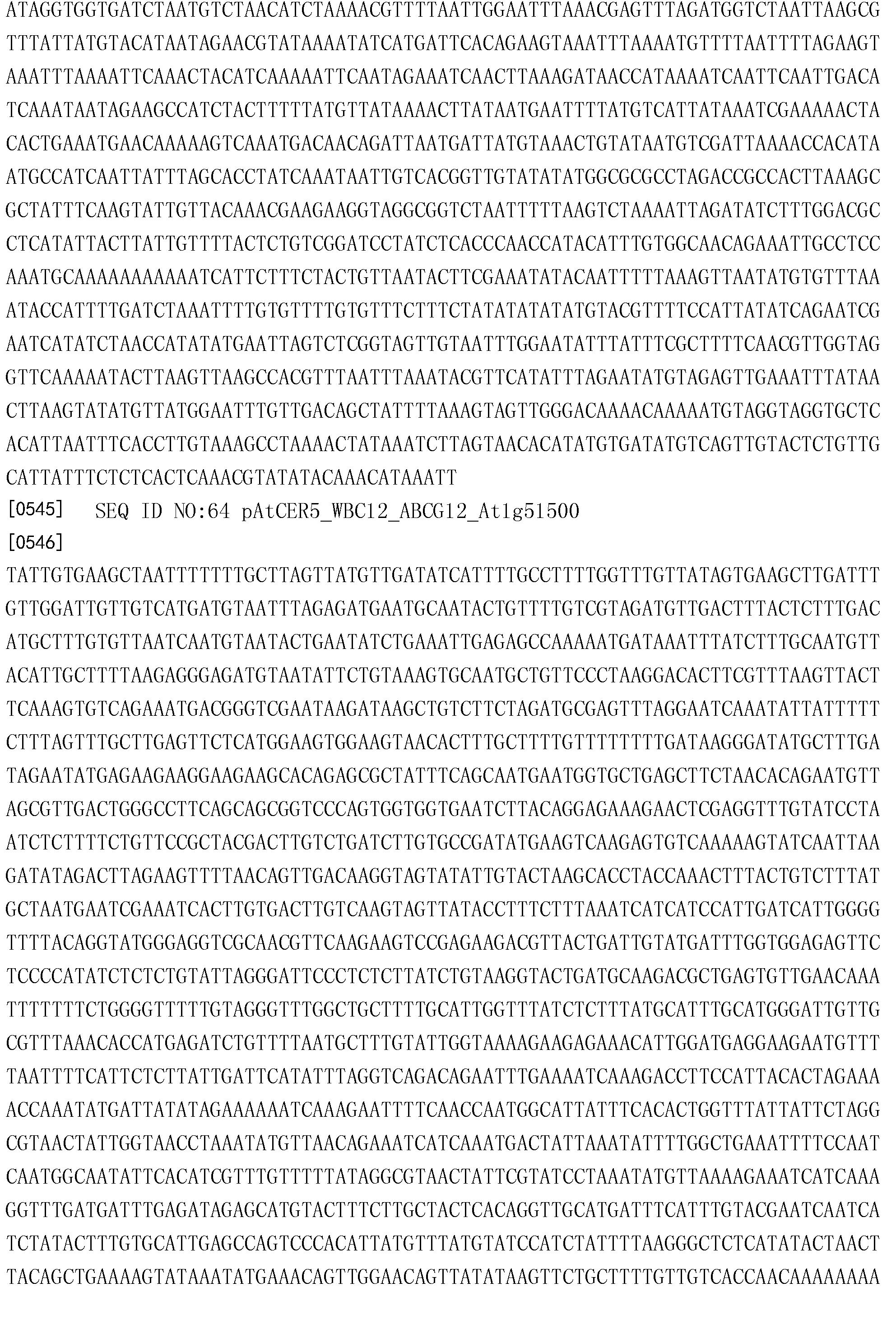 Figure CN103403016BD00721