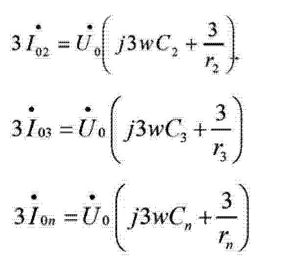 Figure CN103135031BD00061