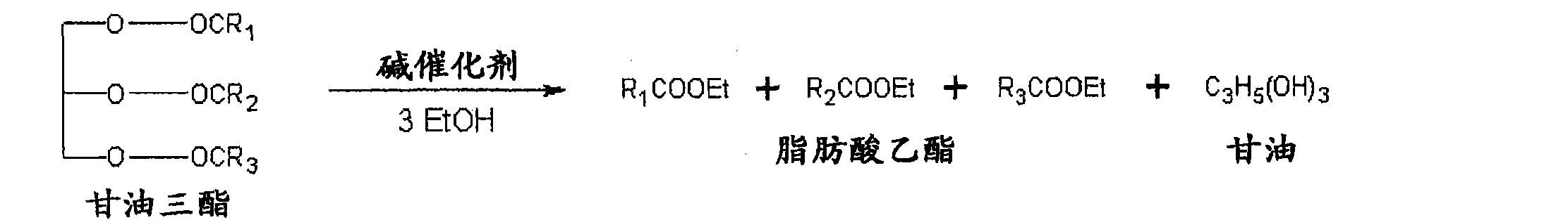 Figure CN101765661BD00521