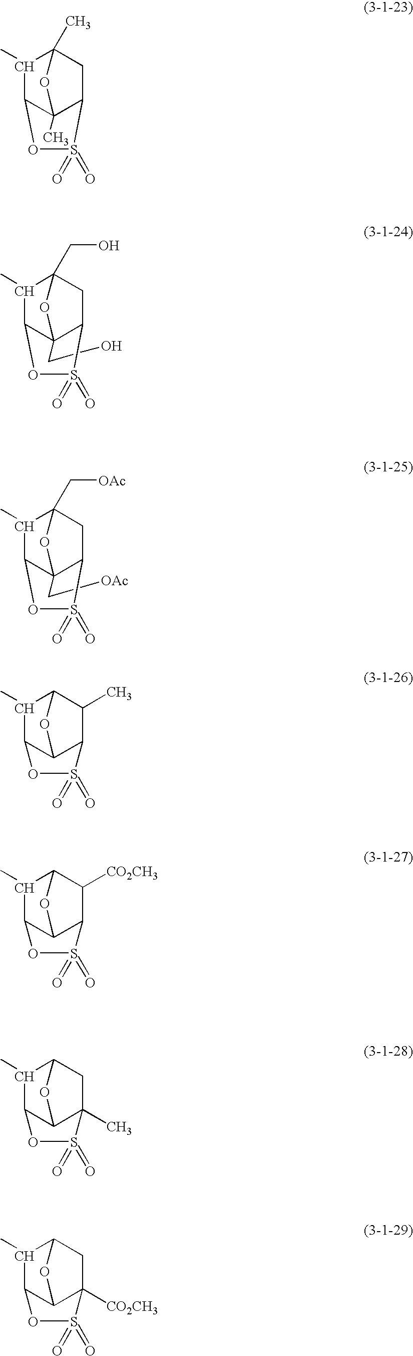 Figure US20100196821A1-20100805-C00010