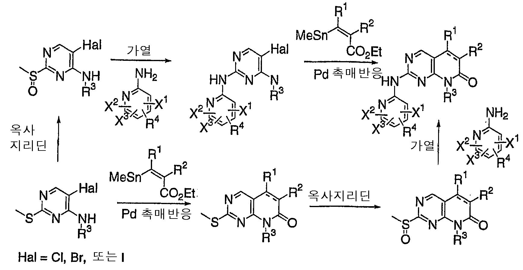 Figure 112004032346398-pct00008