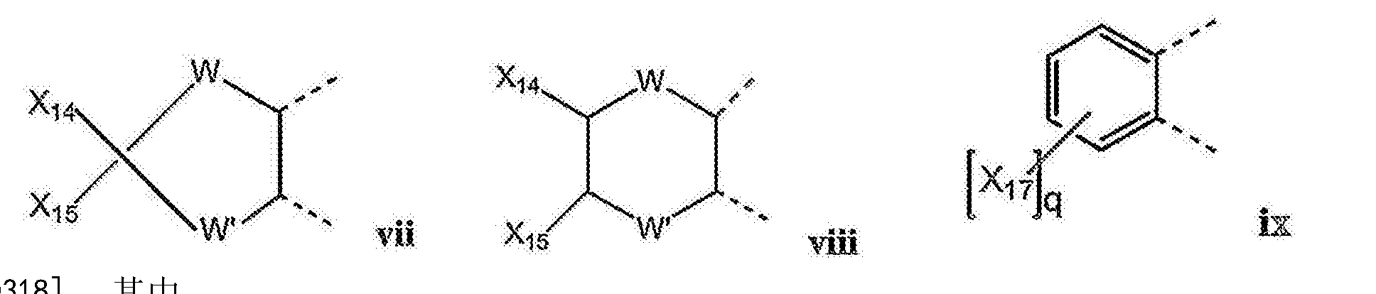 Figure CN105838349AD00251