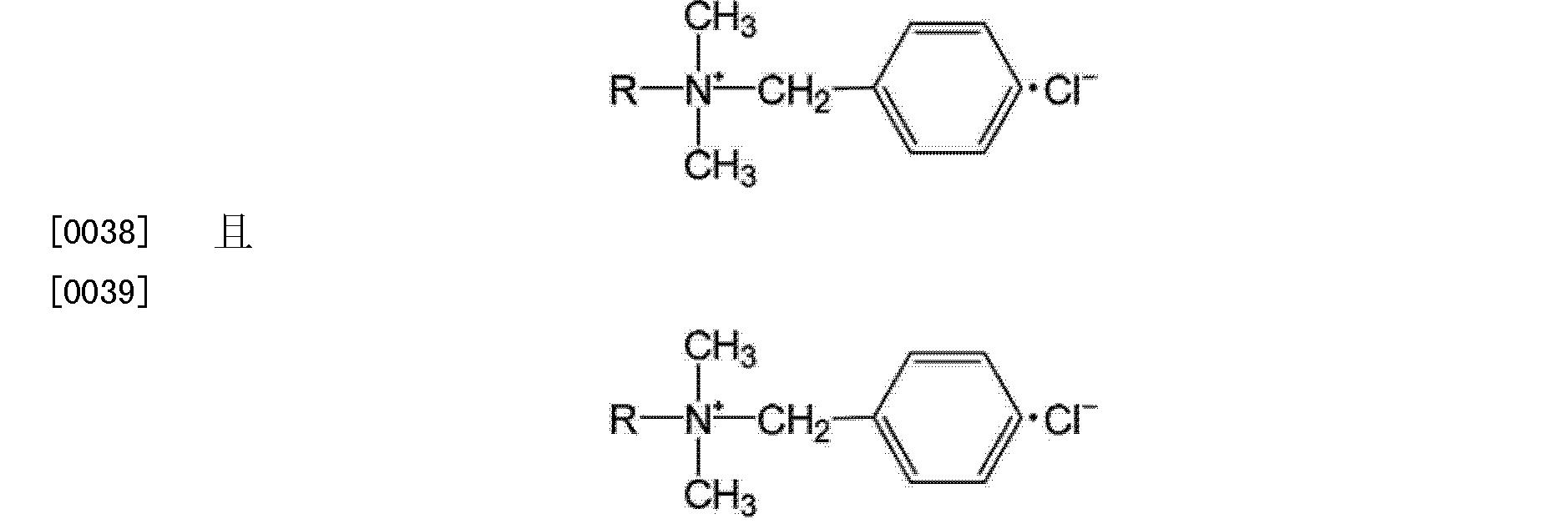 Figure CN103113781BD00063
