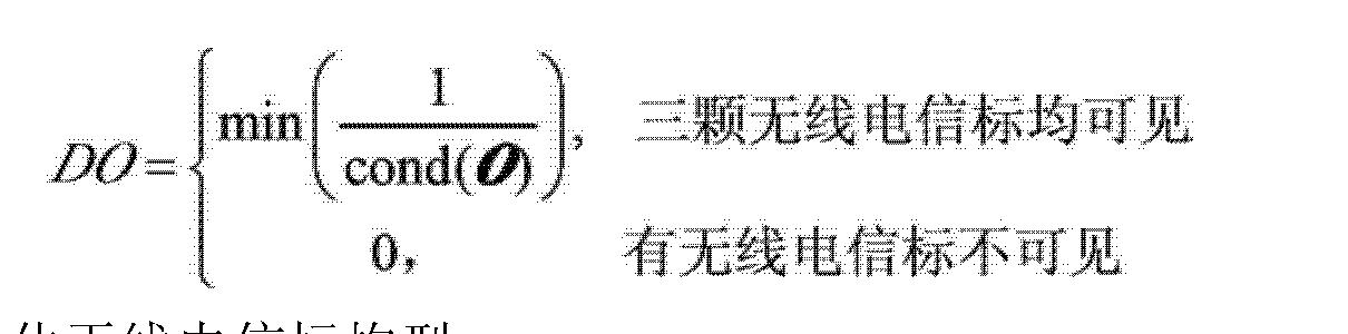 Figure CN103076017AD00103