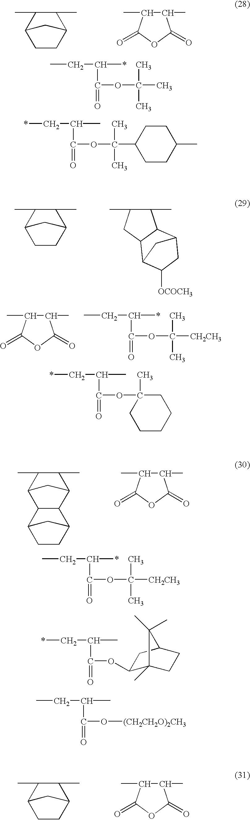 Figure US06492091-20021210-C00100