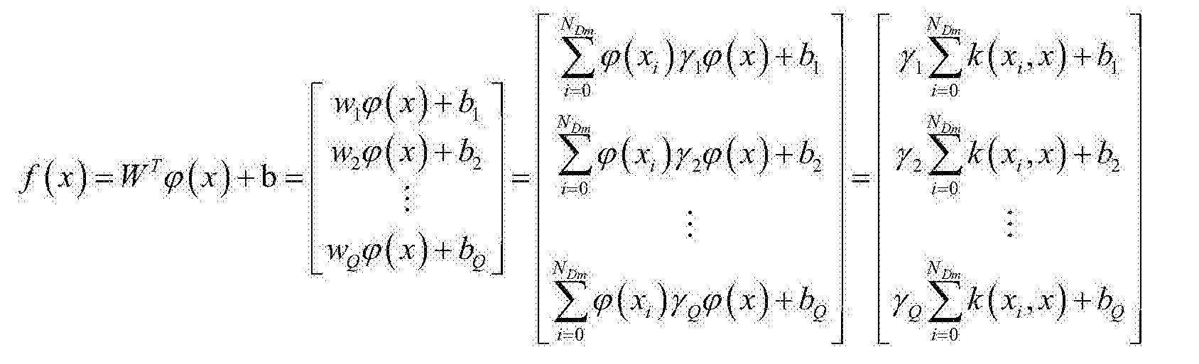Figure CN105938116AD00097