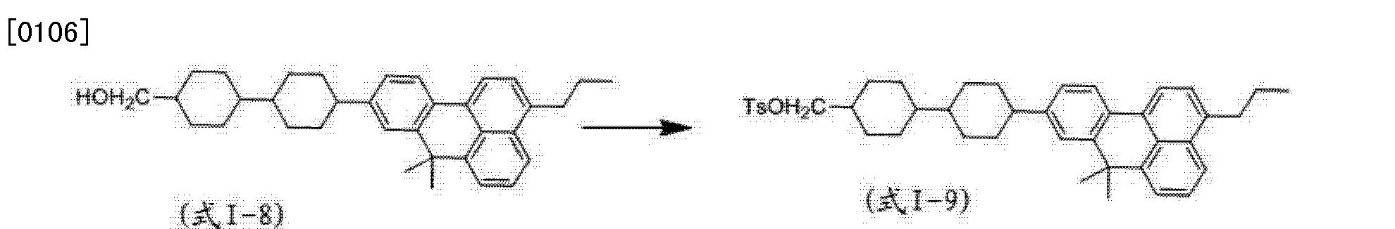 Figure CN104496742AD00173