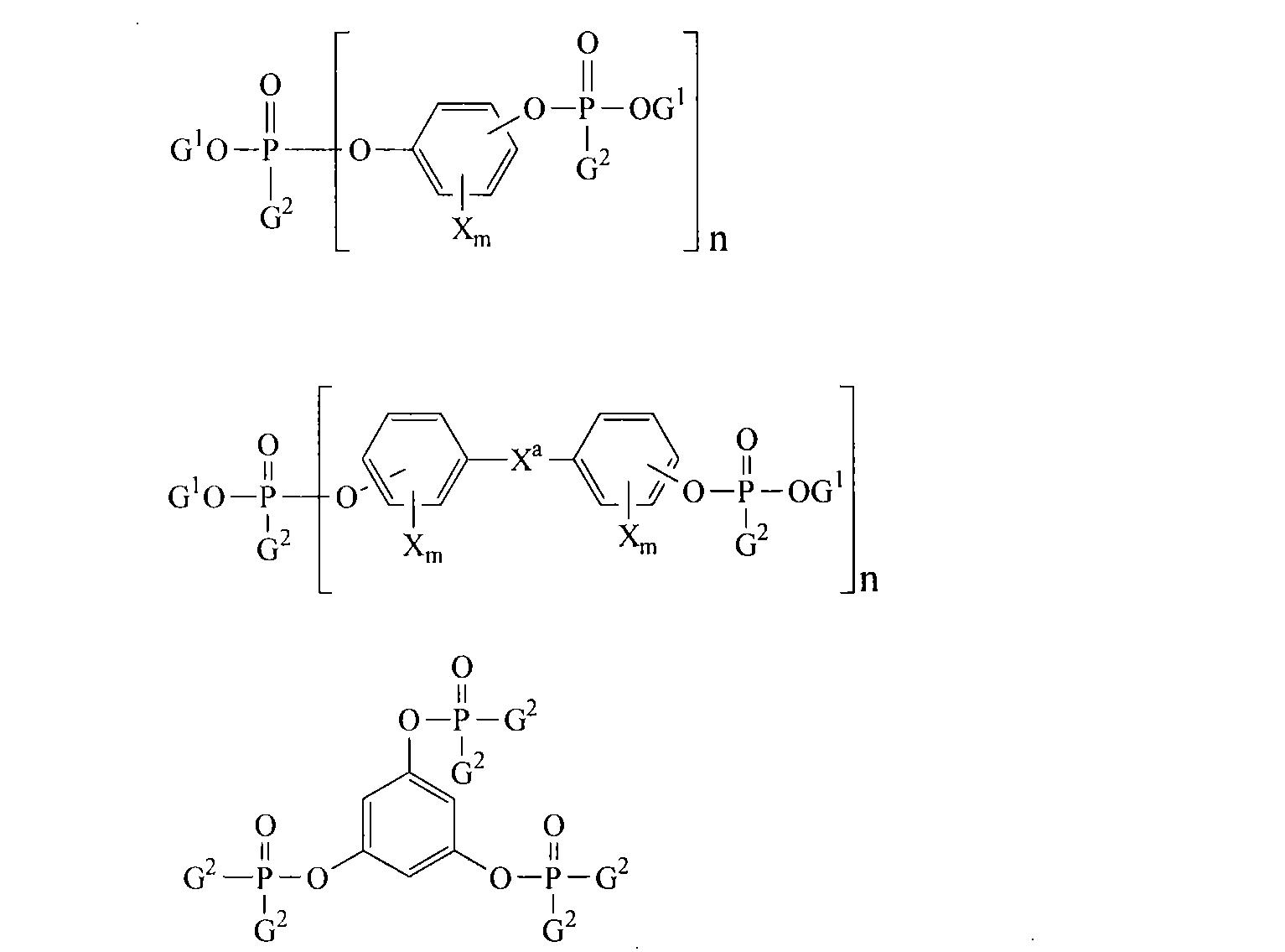 Figure CN101522802BD00321