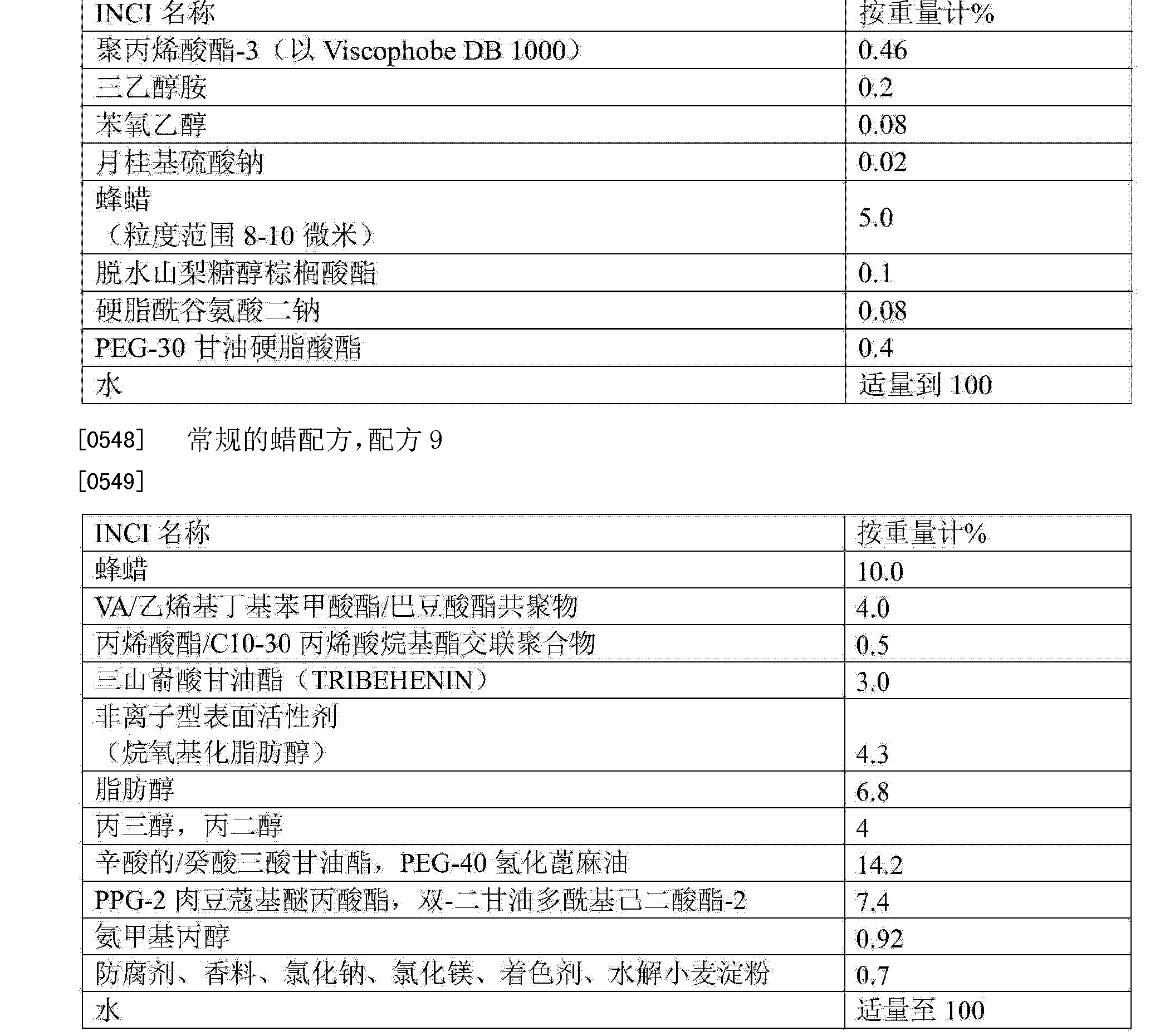Figure CN104736203AD00461