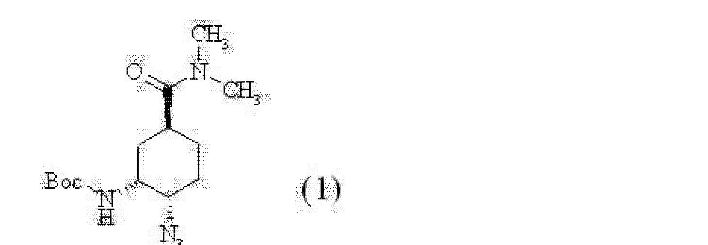 Figure CN102348680BD00072