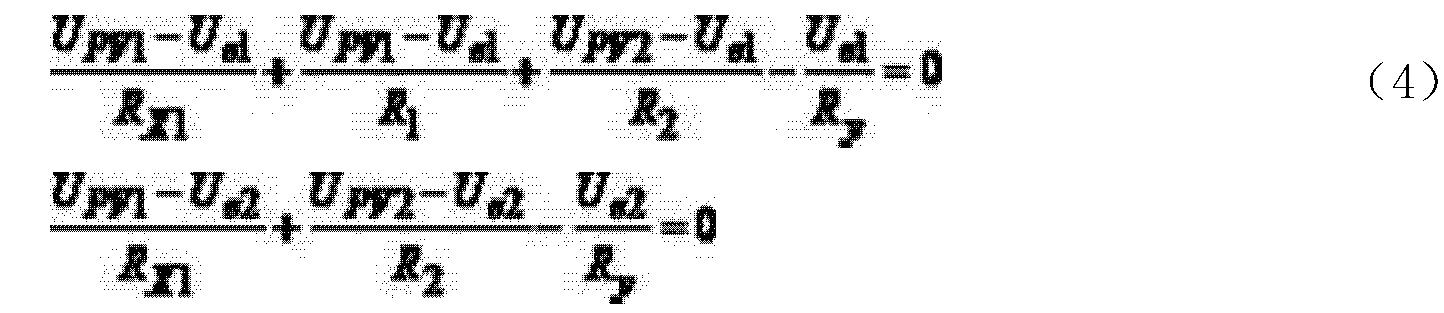 Figure CN102520254BC00024