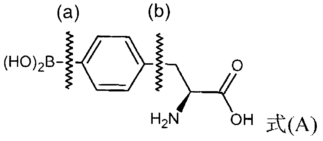 Figure PCTCN2016094881-appb-000001