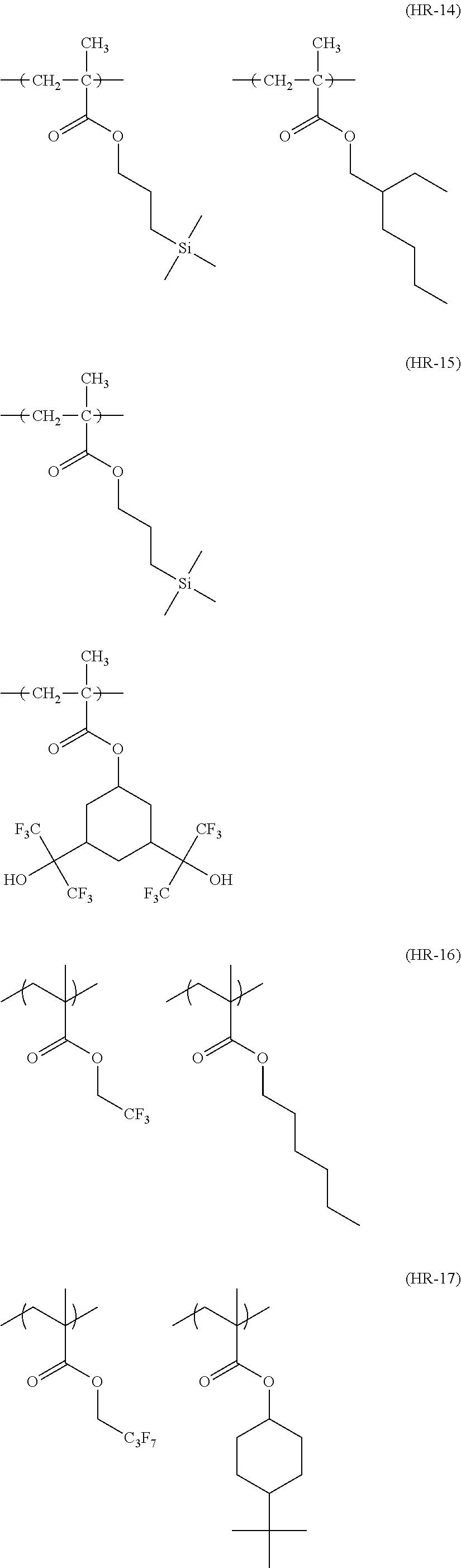 Figure US20110183258A1-20110728-C00114