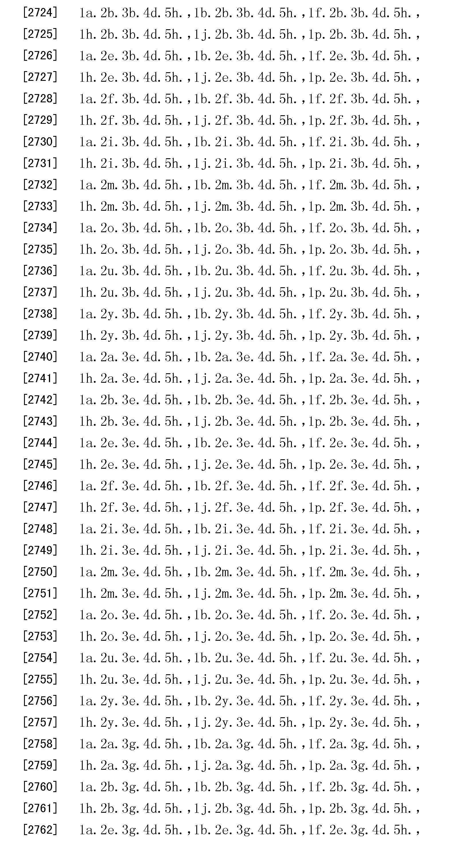 Figure CN101490023BD01391